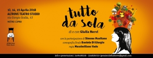 "All'Altrove Teatro Studio Giulia Nervi in ""Tutto da sola"""